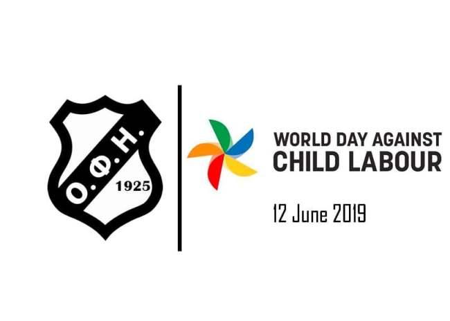 Pic | Το ηχηρό μήνυμα του ΟΦΗ κατά της παιδικής εργασίας!