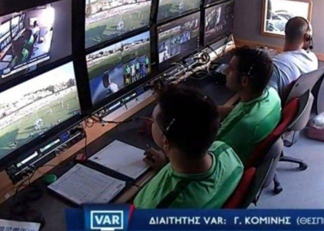 VAR: Έγινε viral σε Ελλάδα και διεθνώς