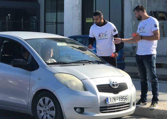 Σπουδαία κίνηση από τον ΟΦΗ: Έδωσαν δεκάδες φυλλάδια σε οδηγούς χτυπώντας καμπανάκι για τους δρόμους της Κρήτης!