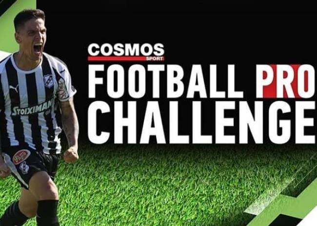 Πιάνεις την μπάλα και κερδίζεις δωροεπιταγή για τα OFI FC Official Store