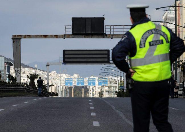 Ετοιμη η Π.Ν.Π. για απαγόρευση κυκλοφορίας στην Ελλάδα