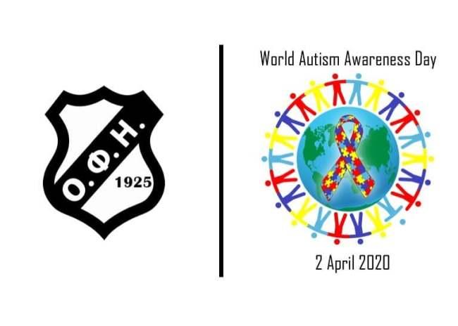 Η ΠΑΕ ΟΦΗ 1925 στηρίζει την Παγκόσμια Ημέρα Αυτισμού