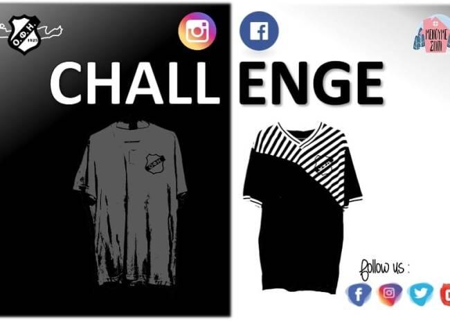 """OFI Challenge… Η αγαπημένη μου φανέλα του ΟΦΗ"""