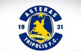 Διακοπές τέλος και για τους ποδοσφαιριστές του Αστέρα Τρίπολης