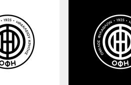 Video | Το σκεπτικό πίσω από την αλλαγή του νέου σήματος του ΟΦΗ
