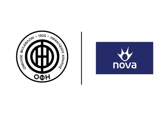 Επιβεβαίωση: Στη Nova το παιχνίδι με τον Απόλλωνα Λεμεσού