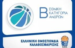 Κωνσταντινόπουλος – Κοτσώνης – Κούλης στο ΑΟΚ Χανιά – ΟΦΗ