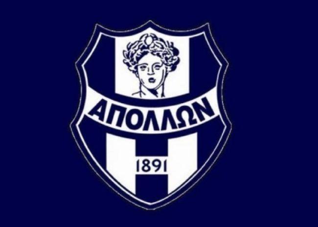 Απόλλων Σμύρνης : Απέκτησε τρεις ποδοσφαιριστές