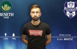 Απόλλων Σμύρνης: Ανακοίνωσε Κάρλο Μπρούσιτς