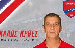 Πανιώνιος: Νέος προπονητής ο Βλάχος