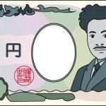 老眼&近眼の視力回復トレーニング・千円札で行うガボールパッチ?