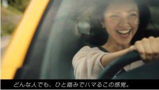 西内ひろさん・ドライブ