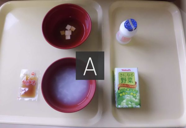 胃がん手術後10日目の朝食