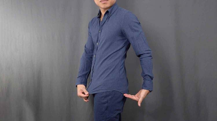 Flat Bottom Hem Untuck Shirt