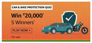Amazon Car Bike Protection Quiz 1