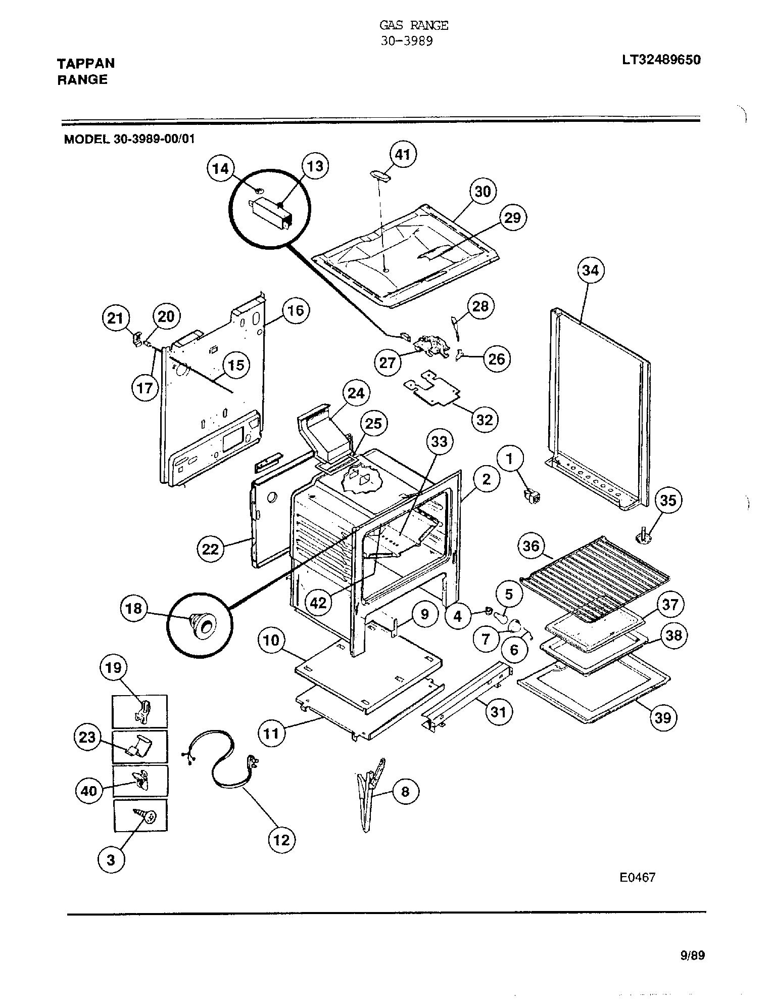 Tappan 30 Oven Door Latch