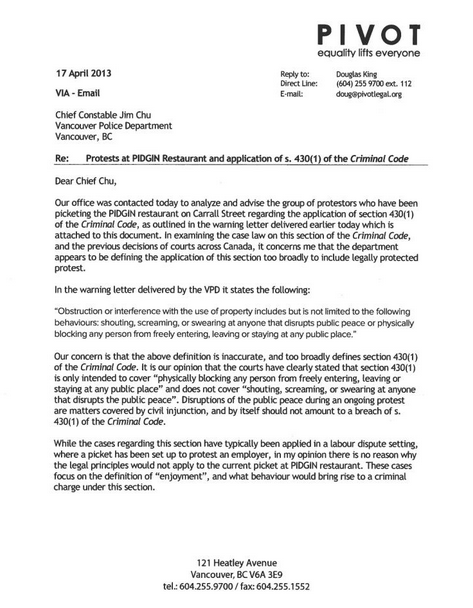 PIVOT's letter to the Vancouver PD