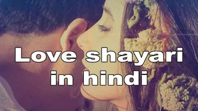 love shayari romantic in hindi