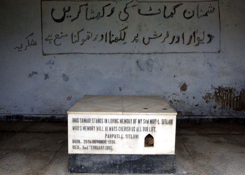 A gravestone at the Hindu graveyard