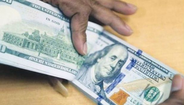Image result for Dollar closes at record-high of Rs128.26 in interbank market