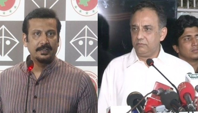 Image result for PSP, MQM-P cry foul over irregularities in vote count