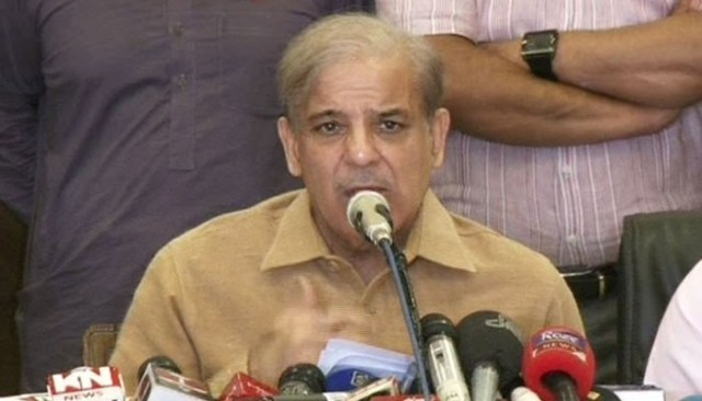 Image result for PML-N cries rigging, rejects election results