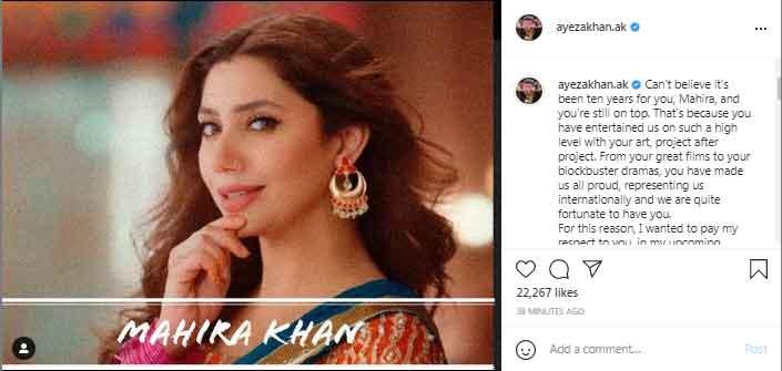 Ayeza Khan showers praises on Mahira Khan