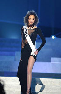 Image result for gal gadot miss israel