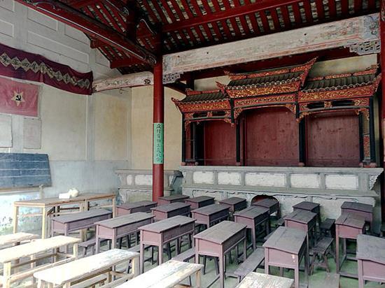 Gutian_classroom