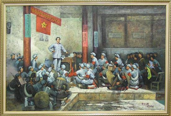 Painting Gutian Meeting