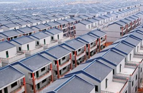A general view of newly-built houses at Dadun village of Lingshui ethnic Li autonomous county