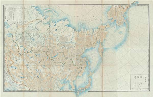 Russia  China  Japan  Korea  Alaska   Geographicus Rare Antique Maps  Russia  China  Japan  Korea  Alaska