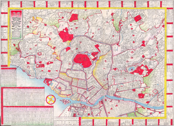 Tokyo  Geographicus Rare Antique Maps Tokyo