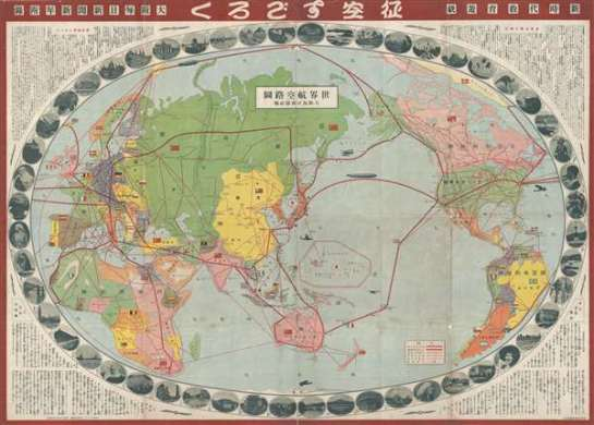 Sekai k    k    rozu    World Aviation Route Map                     World Aviation Route Map