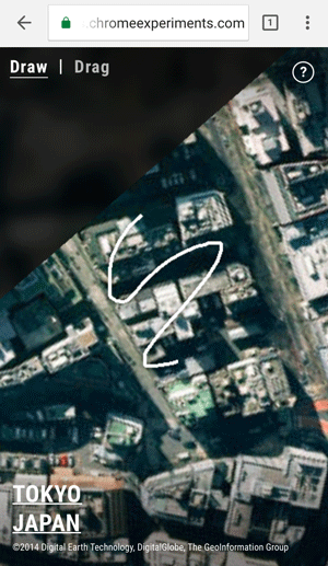 A satellite imagery mismatch to a scribble from Land Lines.