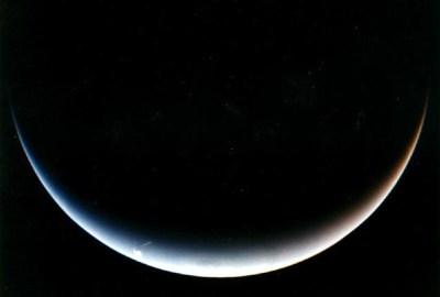 Мистериозен обект след Нептун се намира в необичайна орбита