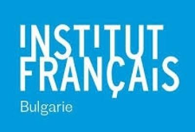 Френският институт предоставя стипендии