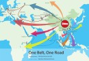 Five Issues Worth Noticing on the 'One Belt, One Road' Initiative
