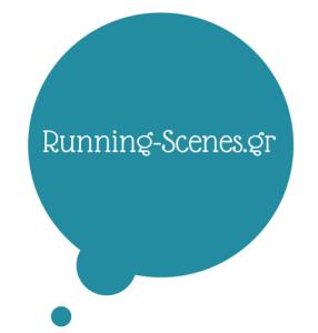 Τρέξιμο Running Scenes