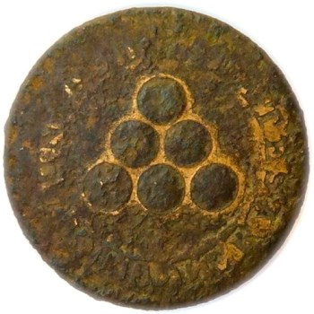 1808 Artillery 2nd Regiment slightly Convex 23mm Gilt Brass Alberts AY 30 Dug only made 300 Samples Dug in 1812 Encampment in East Greenwhich, NJ