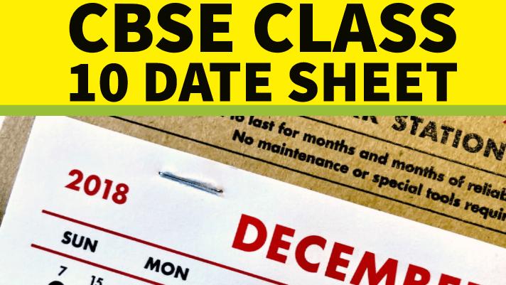 cbse class 10 date sheet 2020 Exam