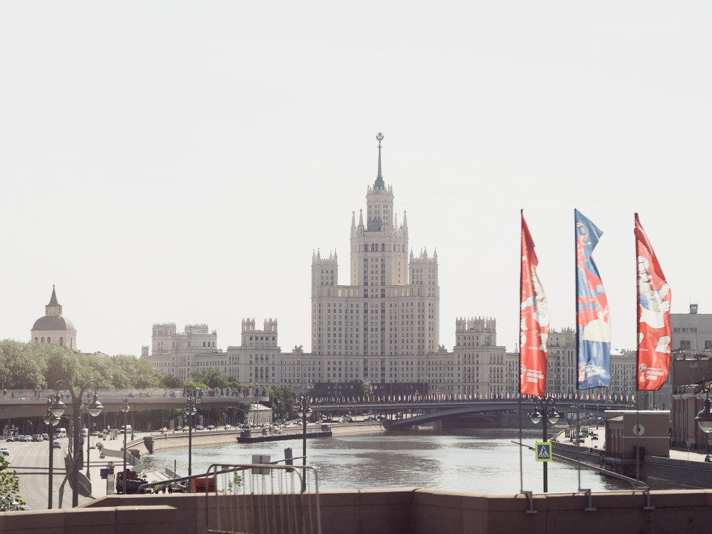 The Lomonosov Moscow State University that was founded in 1755 by Mikhail Lomonosov with the 'floating bridge' also here in view