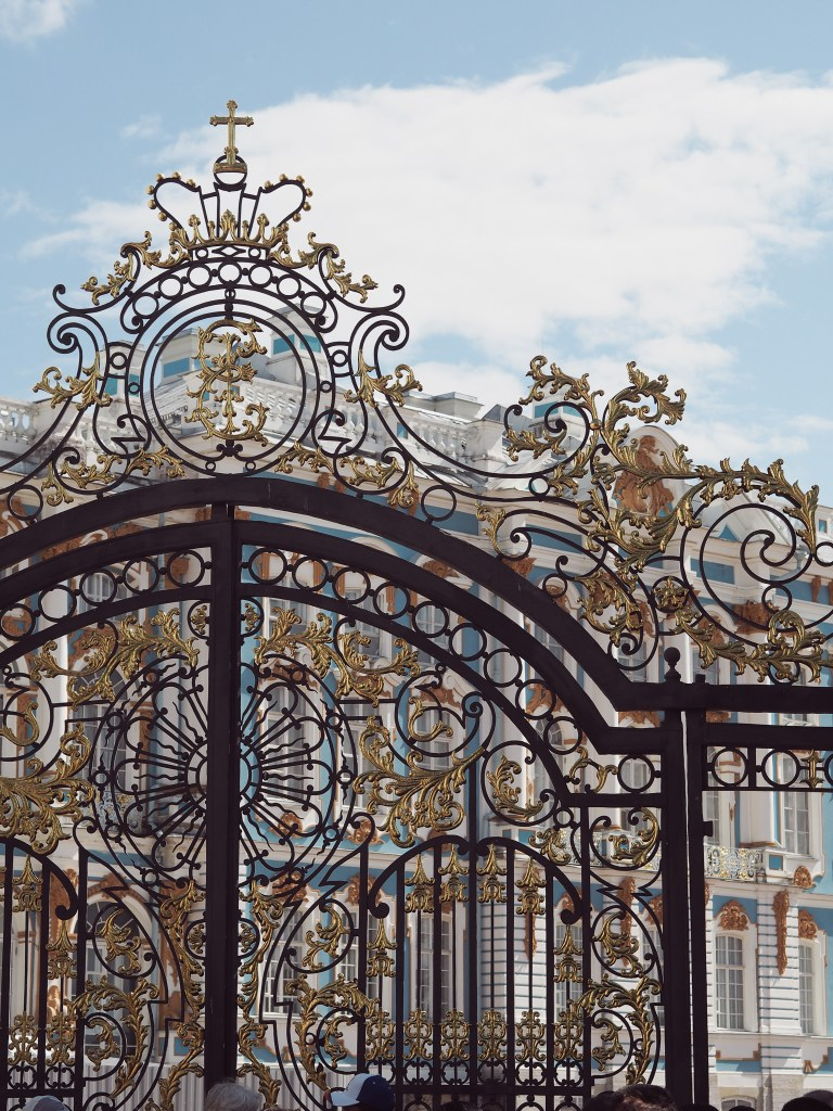 catherine's palace gate