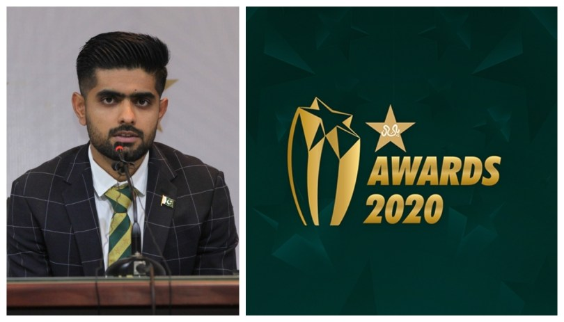 PCB Awards: Babar Azam named 'Most Valuable Player of the Year' | -  GeoSuper.tv