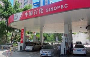 China wil olie uit Iran blijven importeren