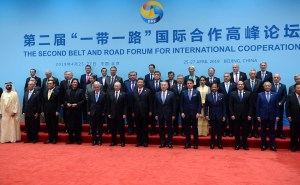 China lanceert tweede internationale 'Belt and Road' conferentie