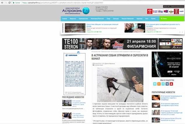 Screenshot: astrakhanfm.ru