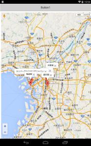 Screenshot_2014-06-28-19-54-27