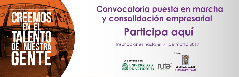 oportunidad-proceso-de-acompanamiento-parque-e-en-convenio-con-la-alcaldia-de-medellin-2017
