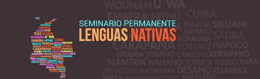 seminario-permanente-de-lenguas-nativas-2017